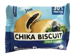 Бисквитное печенье Chikalab Бисквит черная смородина, 50г - фото 10083