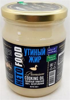 Жир утиный пищевой (топленый), 450г - фото 10210