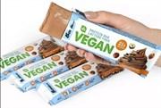 Веганский протеиновый батончик Шоколадный маффин с фундуком, 60г