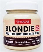 Паста Chikalab BLONDIE Молочная паста с кешью, 250г