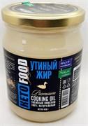 Жир утиный пищевой (топленый), 450г