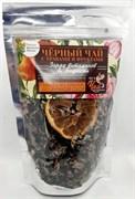 Черный чай с травами Заряд витаминов & Бодрость (роза/апельсин), 50г