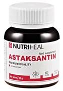 ASTAKSANTIN TABS - Астаксанин, 60 таблеток