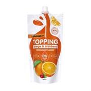 Топпинг Bombbar Апельсиновый с клюквой 240г