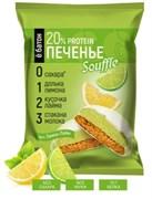 Протеиновое печенье Ё/батон с белковым суфле 20% белка, 50 гр, Лимон-лайм