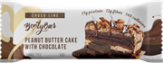 Батончик BootyBar Choco Арахисовый торт с шоколадом