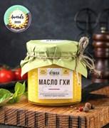 Масло ГХИ классическое Атман, 200 гр