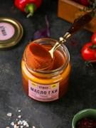 Масло ГХИ с паприкой Атман, 150г
