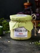 Масло ГХИ с розмарином Атман, 150г