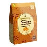 """Смесь для выпечки """"Печенье лимонное с отрубями"""" MVL, 500 г"""