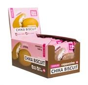 Бисквитное печенье Chikalab Бисквит капучино, 9 штук