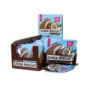 Бисквитное печенье Chikalab - Кокосовый брауни, 9 штук