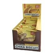 Бисквитное печенье Chikalab Банановый брауни, 9 штук
