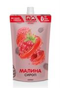 "Сироп ""Малина"" Без Сахара Doy-Pack ""Продуктовая Аптека"" 250мл"