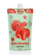 "Сироп ""Земляника"" Без Сахара Doy-Pack ""Продуктовая Аптека"" 250мл"