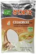 Кокосовое молоко сухое CHAOKOH, 60 г