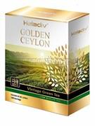 Чай зеленый HELADIV GOLDEN CEYLON Vintage Green Tea, 100 пакетиков