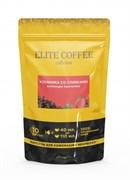 Капсулы для кофемашин Nespresso® Клубника со сливками