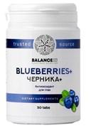 Черника Плюс - Blueberries Plus, 30 таб