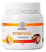Синовиаль - Synovial, 150 грамм, 30 порций