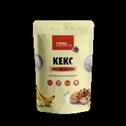 Смесь для выпечки NN – Кекс высокобелковый (вкус: банан)