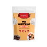 Смесь для десерта NN – Крем шоколадный низкокалорийный