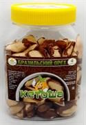 Бразильский орех, 500г